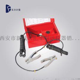 渭南固定式静电接地报 器13891919372