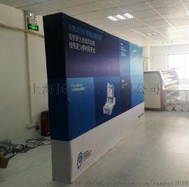 便携拉网展架 签到展架 卡布展示架  会议背景墙