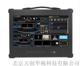 真三維虛擬演播室系統,攜帶型虛擬摳像設備