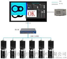 机器视觉 五金检测仪 外观检测 尺寸测量 缺陷检测