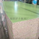臨沂顆粒板貼面廚櫃板飾面板批發