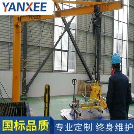 上海定制立柱式悬臂吊360度旋转电动悬臂吊
