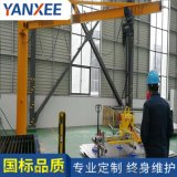上海定製立柱式懸臂吊360度旋轉電動懸臂吊