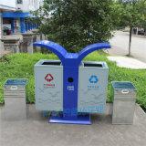 烤漆户外垃圾桶果皮箱公园分类垃圾箱  街道垃圾桶