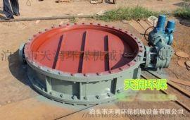 石泉 电动执行器通风蝶阀 发货快速工厂生产