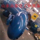 硫化罐爆炸事故预防 ,安全指数高的硫化罐