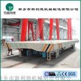 150t軌道平板車三相低壓供電車軌道取電裝置