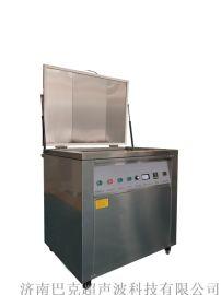 中小型油泵油嘴专用清洗机