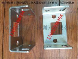 不锈钢拉伸件、加厚不锈钢冲压件、异形冲压压件