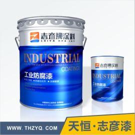 志彥牌灰色環氧富鋅底漆 雙組份環氧富鋅塗料