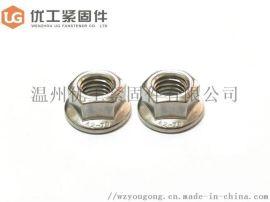 M4-M24 不锈钢法兰螺母