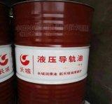 长城液压导轨油L-HG32