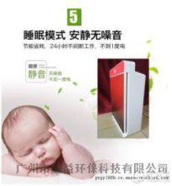 康姿百德磁疗床搭配赠品健宜空气净化器