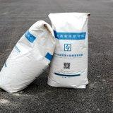 水泥路面薄层快速修补料 混凝土快速修补剂