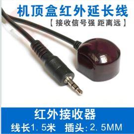 红外遥控延长线 带DC3.5头 USB接口