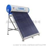 太阳能供热的工作原理