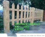 防水泥仿树皮仿木材仿石栏杆系列GRC护栏