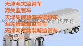 氧化铒出口代理,出口氧化铒,天津危险品货代