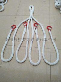 四叉尼龙吊绳