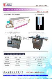 等离子清洗机-半导体/LED解决方案