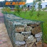 重慶鋼絲六角網防洪石籠網電焊景觀石籠網箱