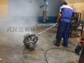 高压柱塞泵清洗机 电动冷水高压清洗机