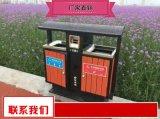 公园环卫垃圾箱品质保证 游乐园环卫垃圾箱经销供应