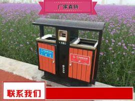 公園環衛垃圾箱品質保證 遊樂園環衛垃圾箱經銷供應