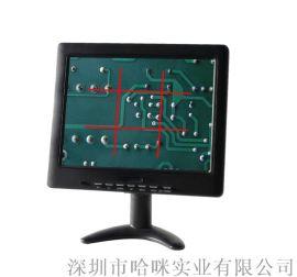 哈咪10寸H102A-L十字線液晶顯示器直銷華南