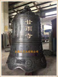 优质铜钟供应厂家  佛教铜钟    铜钟铸造厂家