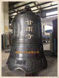 優質銅鐘供應廠家  佛教銅鐘    銅鐘鑄造廠家