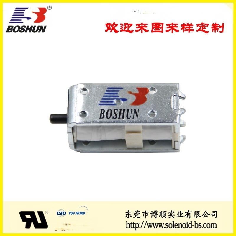 浙江缝纫设备电磁铁 BS-0735N