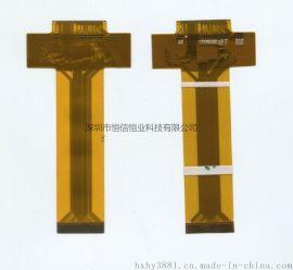FPC多层板 钢片补强FPC软板 快速批量生产