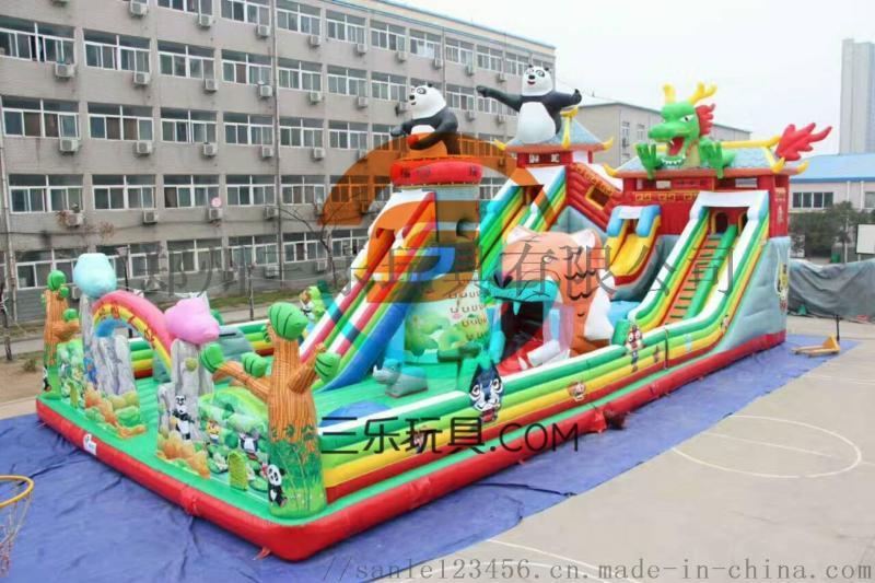 广东汕头充气滑梯户外游乐园