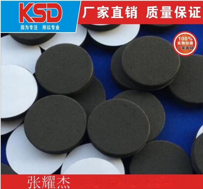 浙江沪3M泡棉胶垫/3M泡棉胶带/冲型EVA泡棉垫