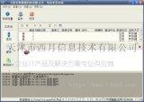 天津华为无线固话录音系统调试