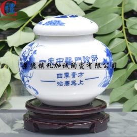 礼加诚供应ljc-gz10景德镇青花瓷膏方罐子