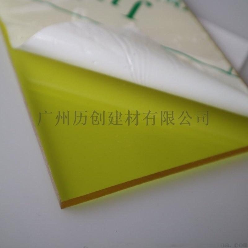 廣東廣州 黃色耐力板  PC耐力板 十年質保
