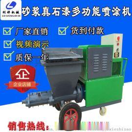 砂浆喷涂机水泥喷浆机抹灰机室内多功能粉墙机抹墙机