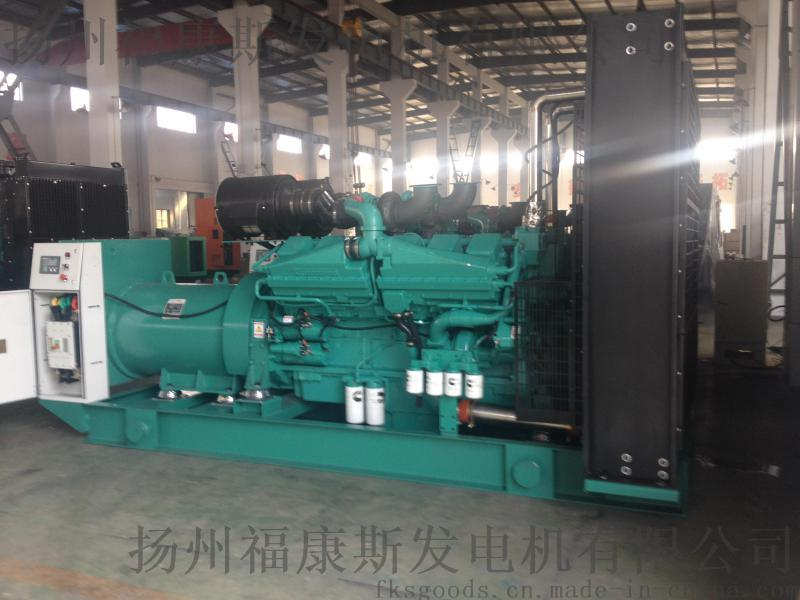 1000kw柴油發電機組廠家