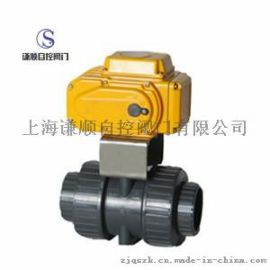 Q911S电动PVC球阀优质供应商