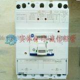 140G-J3F3-D15 塑壳断路器