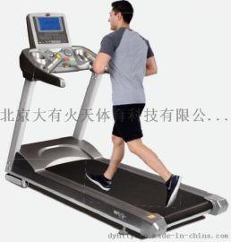 西安万年青跑步机7000F电动跑步机