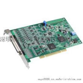 PCI-1706U 研华 16位同步8通道取样通用PCI多功能卡
