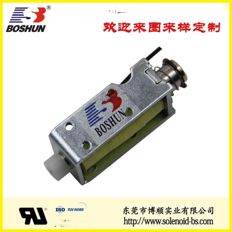 智能箱柜电磁铁 BS-0940S-08