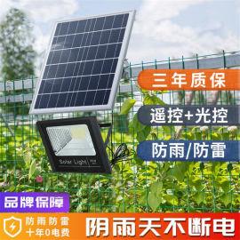 新款太阳能庭院灯投光灯智能户外照明一体化LED路灯