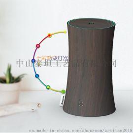 新品300ml大容量 小蛮腰香薰机加湿器 木纹