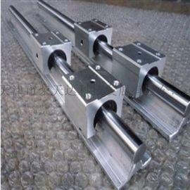 SBR滑块直线圆导轨木工 铝托光轴 直线运动系统