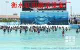 儿童水上游乐设备A滨州儿童水上游乐设备厂/厂家电话