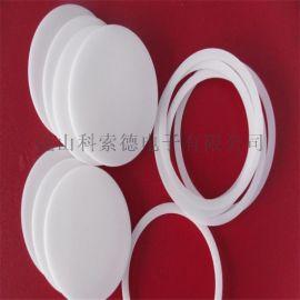 苏州3M 背胶硅胶垫、圆形硅胶垫、防震 防滑 密封